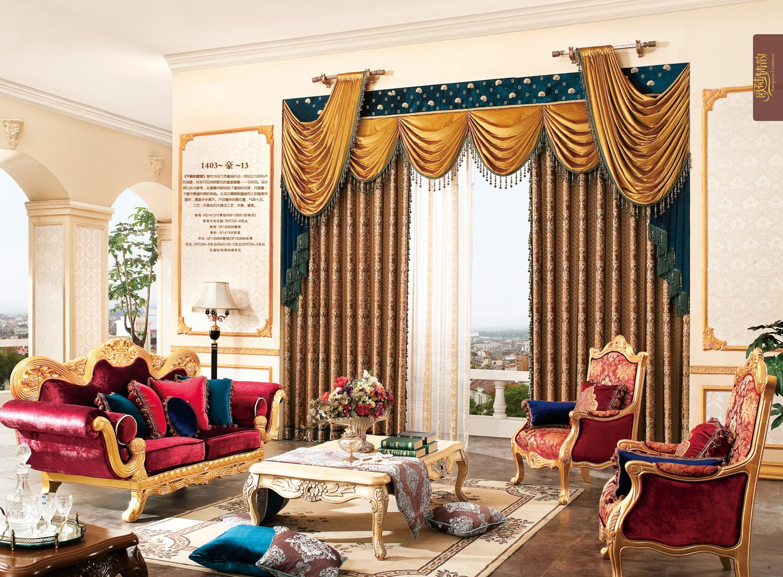欧式窗帘帘头的做法_豪华欧式风格窗帘|欧式窗帘|上海文宗缘商贸有限公司