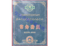 建筑遮阳专业委员会常务委员证