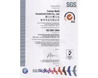 ISO9001-2000国际质量体系认证