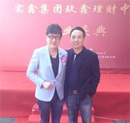 """公司总经理张栋林与""""白浪哥""""李道洪合影"""