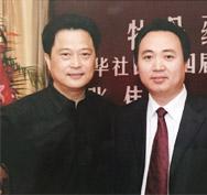 公司总经理张栋林与著名演员孙启新合影