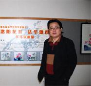 公司董事长张伟宗个人画展留影