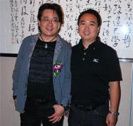 公司董事长张伟宗与总经理张栋林合影
