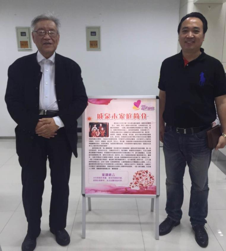 公司总经理与上海百老德育讲师团团长戚泉木老师合影