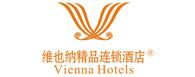 维也纳连锁酒店