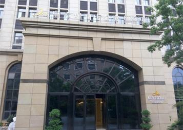 上海皇室堡酒店公寓窗帘工程