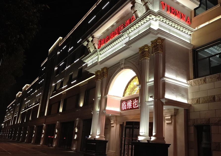 南京高淳维也纳国际酒店窗帘工程