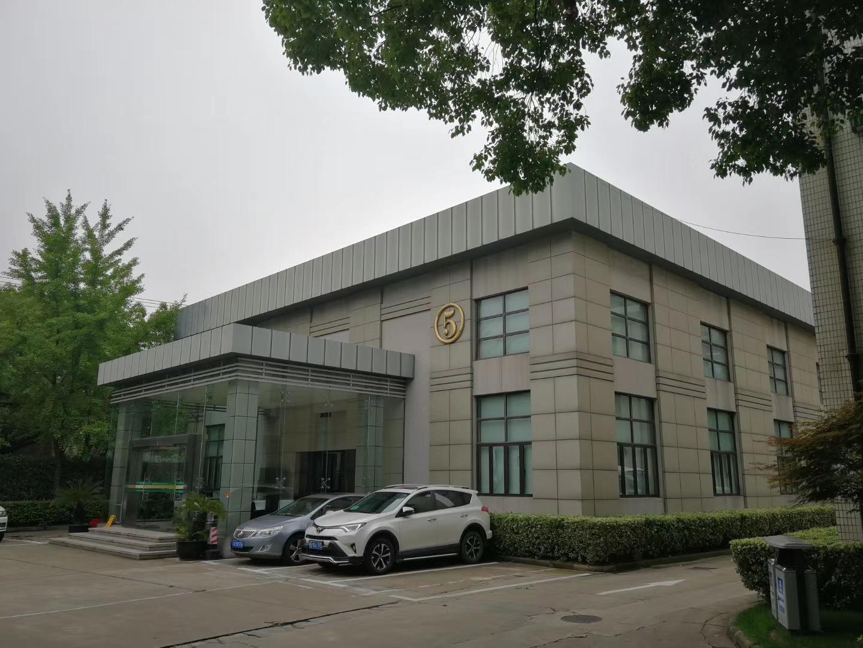上海市闵行区华漕镇政府窗帘项目